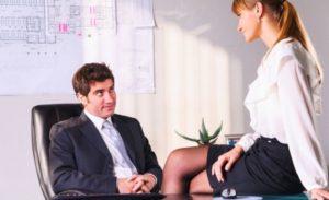 Le nuove professioni che favoriscono il tradimento